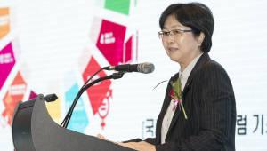 김은경 환경부 장관, 국회 UN 지속가능발전목표(SDGs) 포럼서 기조연설