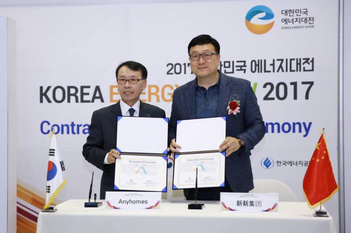 '2017 대한민국 에너지대전'에서 김관수 애니홈스 대표(왼쪽)와 중국 신신그룹 관계자가 기념촬영했다.