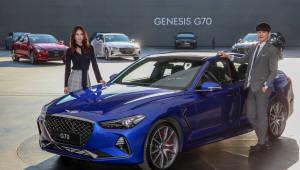 제네시스 G70, 판매 시작 하루 만에 '2100대' 계약