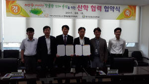 한화큐셀코리아, 충북 소재 마이스터·특성화 고교와 인재육성 업무협약