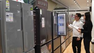 전자랜드프라이스킹, '김치냉장고 미리장만 빅 세일' 실시