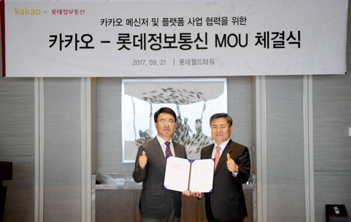 마용득 롯데정보통신대표(오른쪽)와 강성 카카오 부사장이 MOU 교환 후 기념촬영을 했다.