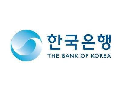 """한국은행, """"선진국 통화정책변화...자본유출입 변동성 커질 가능성에 유의해야"""""""