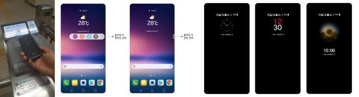 LG전자는 소비자의 의견을 적극 수렴해 V30에 다양한 편의기능을 담았다. 왼쪽부터 LG페이 사용 모습, 플로팅 바, 올웨이즈 온.