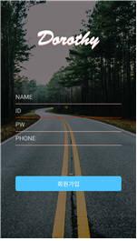 자유과제2에서 행정안전부 장관상을 받은 도로시 팀의 도로파손 앱 '도로시' 이미지.