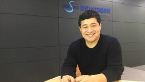 """[오늘의 CEO]황수익 시큐리티플랫폼 대표 """"IoT 보안 HW적으로 해결"""""""