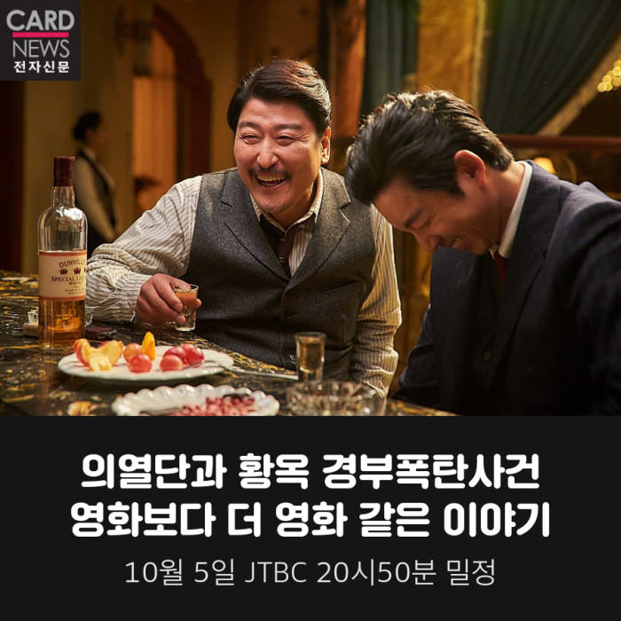 [카드뉴스]보고 또봐고 즐거운 추석특선영화