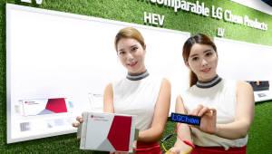LG화학-삼성SDI, 인터배터리서 최신 배터리 기술 격돌