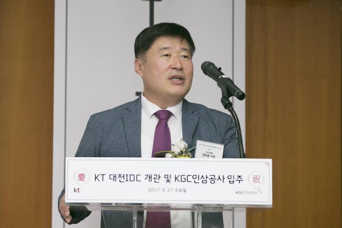 임헌문 KT Mass 총괄(사장)이 KT 대전IDC 개관식에 참석해 환영사를 하고 있다.