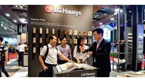 LG하우시스, 베트남에 지사 설립