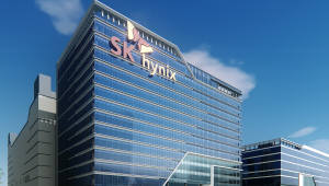SK하이닉스, 이천에 R&D센터 착공… 2000억원 투자