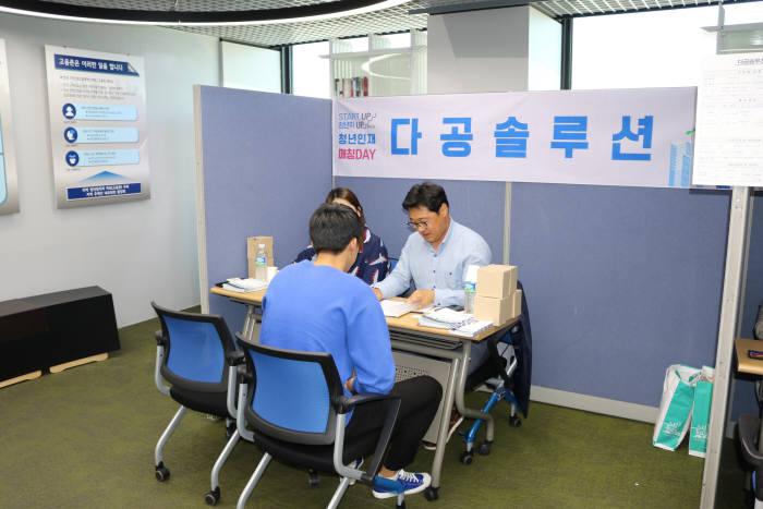광주창조경제혁신센터, 스타트업 '청년인재 매칭데이' 행사 개최