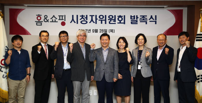 강남훈 홈앤쇼핑 대표(가운데)와 시청자위원회 위원들이 기념 촬영했다.