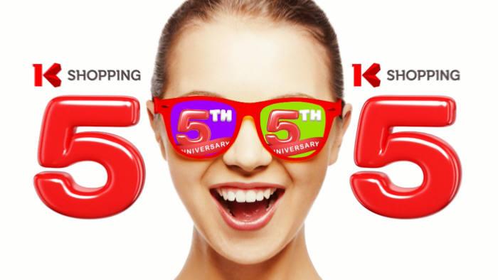K쇼핑, 개국 5주년 기념 '루이비통 가방·골드바' 추첨 프로모션