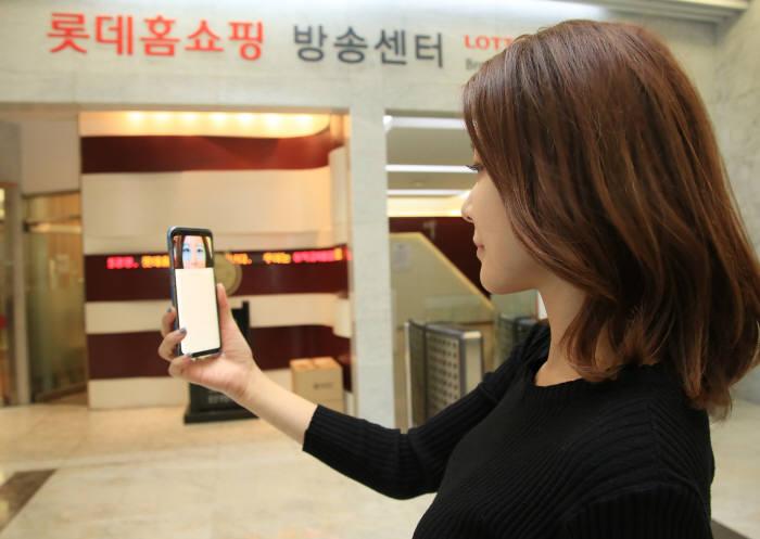 롯데홈쇼핑, IT 융합 서비스 고도화 박차...홍채 로그인 도입