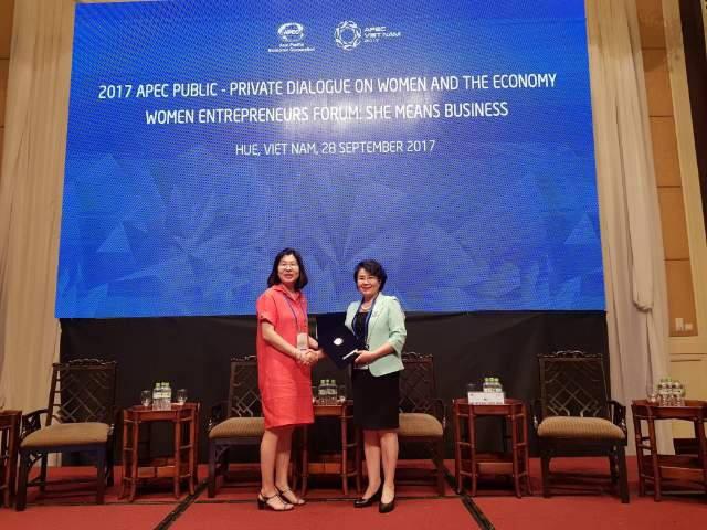 한국여성벤처협, 베트남여성경제인협의회와 협력
