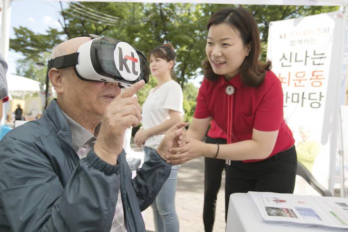'실버 문화 페스티벌'에서 진행된 신나는 뇌 운동 한마당 프로그램에 참여한 어르신이 VR 기기를 착용하고 고향 여행체험을 하고 있다.