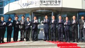 울산 SW기업 성장 지원사업 매출 증대 효과