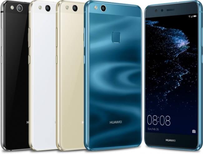 화웨이가 국내 출시하는 P10 라이트 스마트폰.