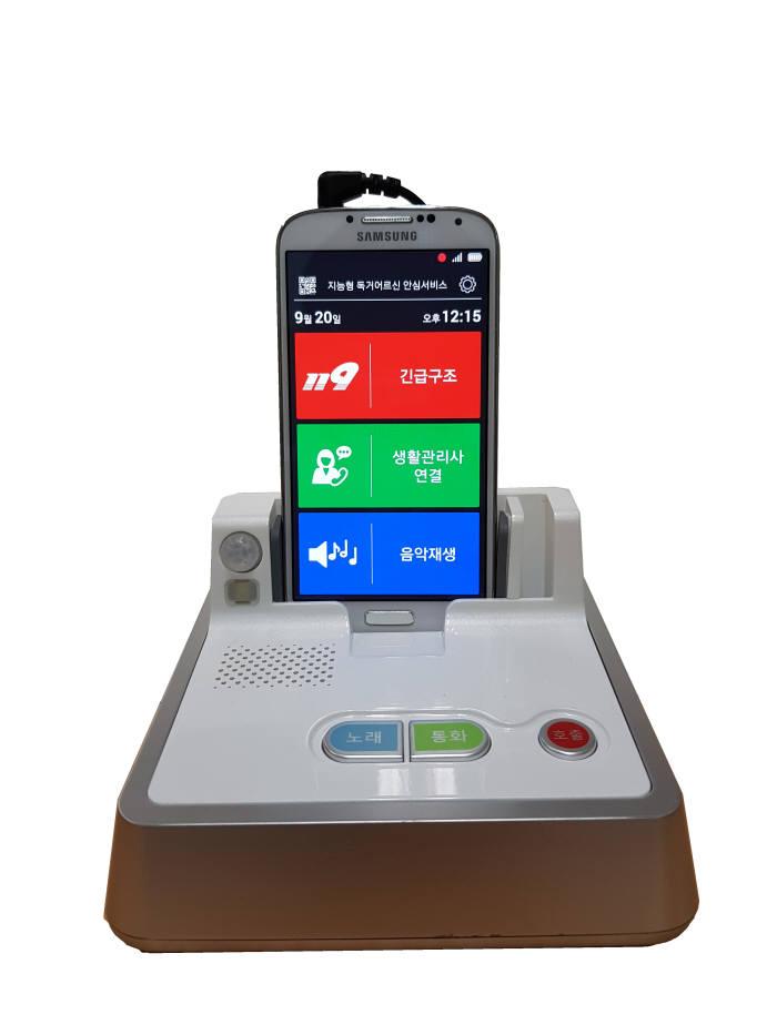 아바드가 중고스마트폰을 활용해 개발한 독거 어르신 안심폰 서비스 플랫폼