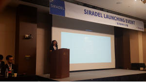 담스테크, 佛 시라델 솔루션 국내 독점 공급…3D맵 데이터 등으로 5G 시장 공략