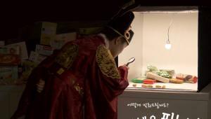 [도전! Re-스타트]과자도 맞춤시대...'팔락성'이 문 연다