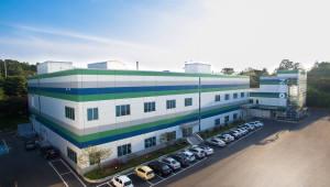 대웅제약 '나보타' 2공장, 식약처 승인…미국 수출 생산체계 구축