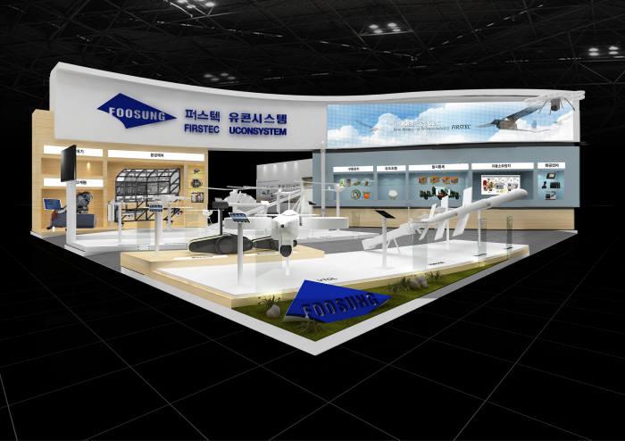 퍼스텍, 서울 국제항공우주 및 방위산업 전시회 참여