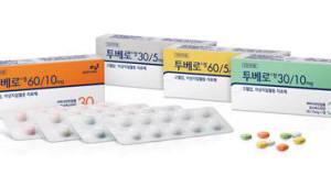 보령제약, 동남아 13개국에 702억 규모 고혈압치료제 독점판매