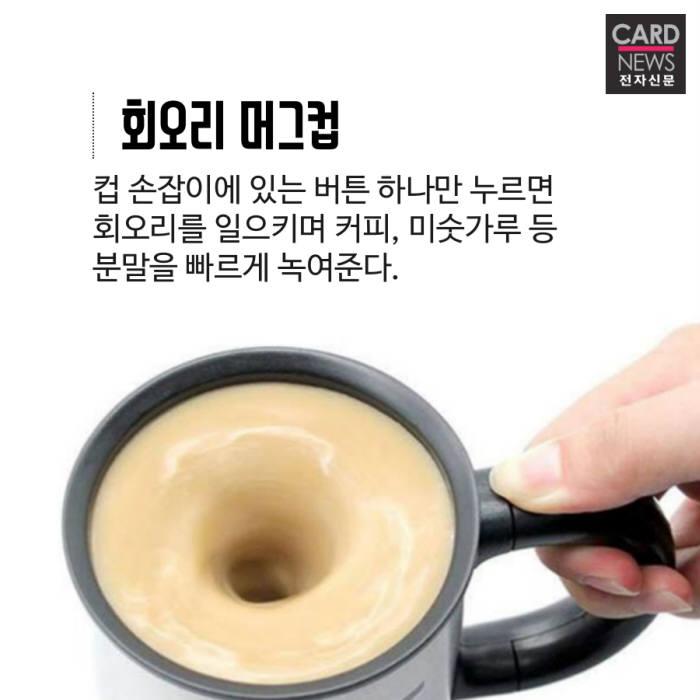 [카드뉴스]손하나 까딱하기 싫은 당신에게