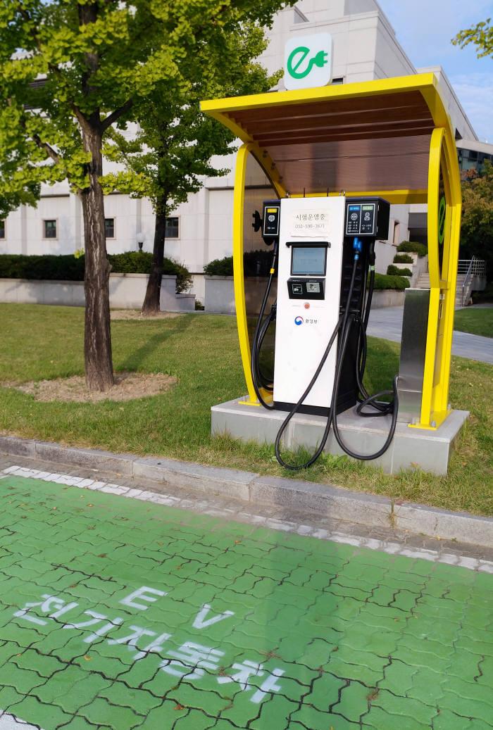 정부대전청사에 설치된 전기자동차 충전소