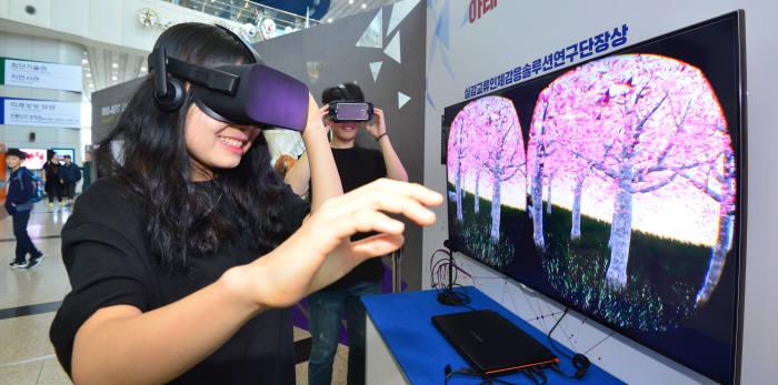바이오아트, VR로 봐요