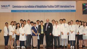 분당서울대병원, 입원재활 프로그램 국제 인증 획득