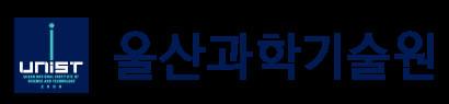 [UNIST, 수출형 연구로 K-사이언스 선도] <2> 해수전지