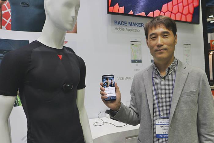 핸디소프트, 사물인터넷 플랫폼 등 최신 제품 선보여