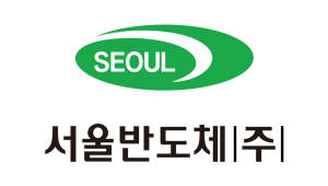 서울반도체·서울바이오시스, 12일부터 공채 시작