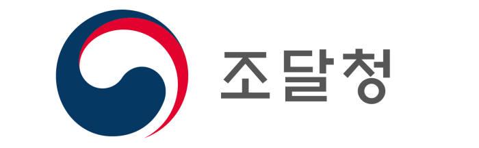 조달청, '전자조달지원센터'에 대전대 산학협력단 지정