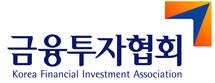 국내 채권시장 외국인 두달 연속 매도세