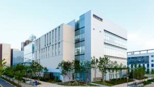 올림푸스한국, 370억 투입 'K-TEC'공식 개소