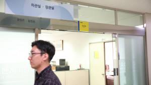 [사설]중기부 창업벤처혁신실장, 현장 중심 인재 등용해야