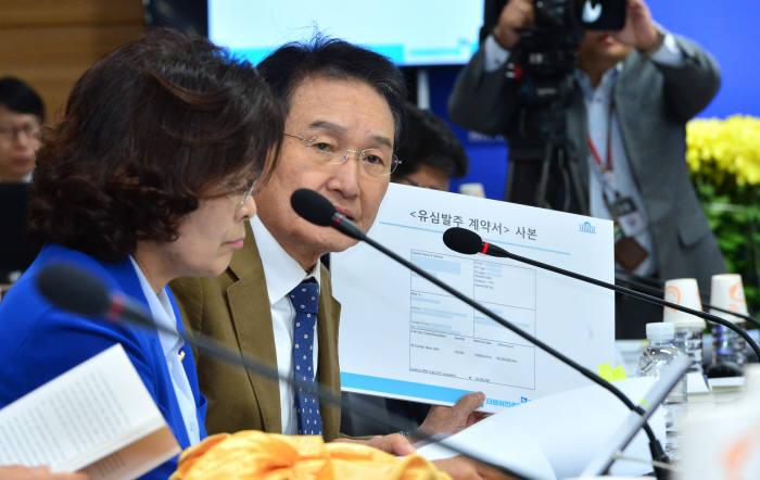 과학기술정보방송통신위원회 국정감사, 변재일 의원 유심 가격 문제