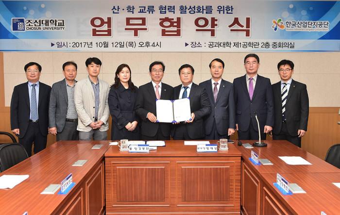 조선대는 12일 한국산업단지공단 광주전남자역본부와 상호 교류협력을 통한 공동발전을 위해 업무협약을 체결했다.