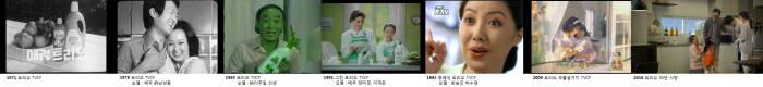 트리오 TV광고 변천. 사진=애경 제공