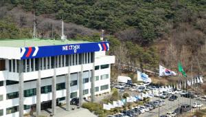 경기도, 시럽 월렛과 손잡고 도정 홍보