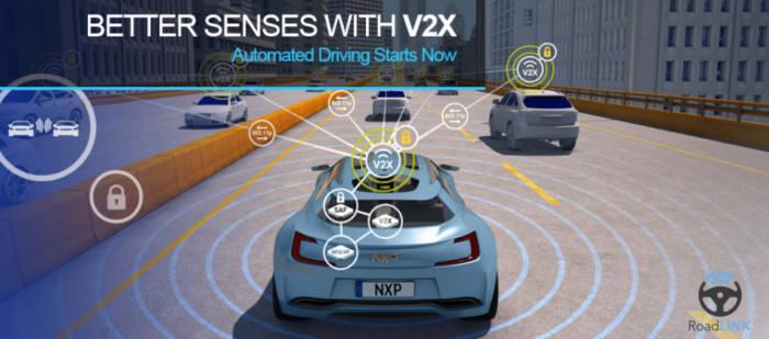 자료: NXP반도체 홈페이지 화면 캡처
