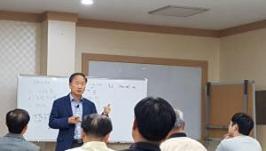 산단공 대경권기업성장지원센터, 16일 박문호 ETRI 박사 초청 CEO 공부방 개최