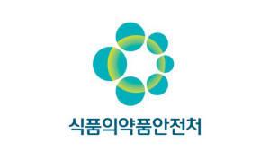 """""""식약처 산하 6개 기관, 임원 절반 이상 식약처 출신"""""""