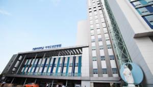 여의도성모병원, 일일 외래환자 3000명 돌파