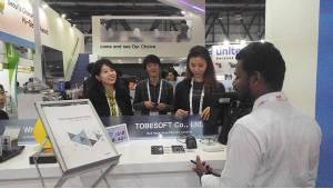 투비소프트, '두바이 정보통신박람회 2017'서 간편결제솔루션 전시