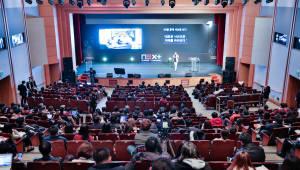 문화기술(CT) 미래 밝히는 넥스트 콘텐츠 콘퍼런스 23·24일 코엑스서 열려
